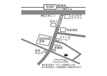 irgマップ6.jpg