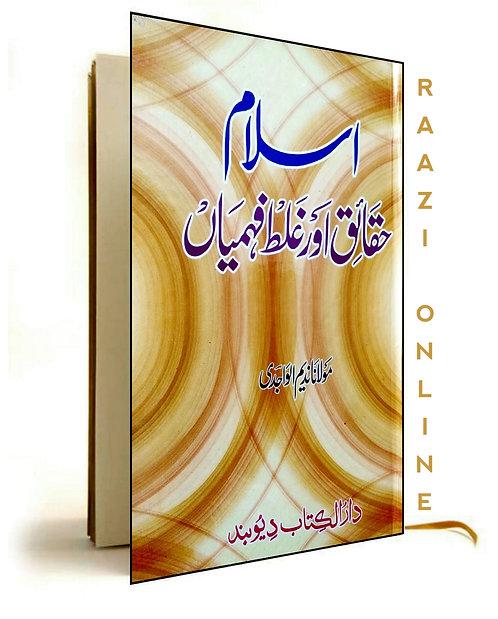 Islam haqaiq aur ghalat Fehmiya'n اسلام حقائق اور غلط فہمیاں