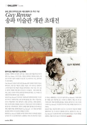 membre-article-page-1.jpg