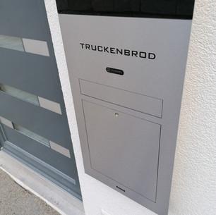 ERCOTEH Briefkasten TSU 600-XL
