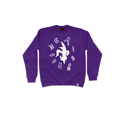 "Horror ""AUGUZT"" Sweater"