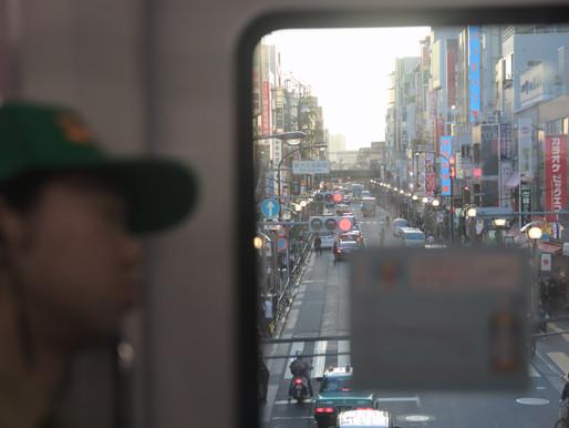 Tokyo life #2