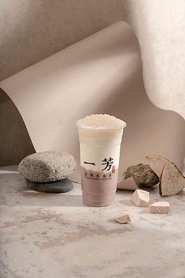 Sweet Taro Sago Latte