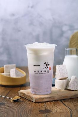 Taro with Milk