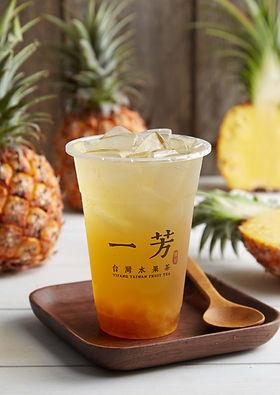 Pineapple Green Tea