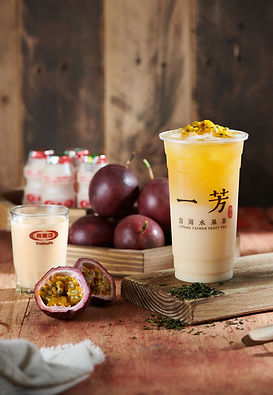 Yakult with Passion Fruit Green Tea