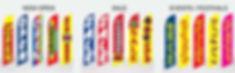 sail flags for web 1.jpg