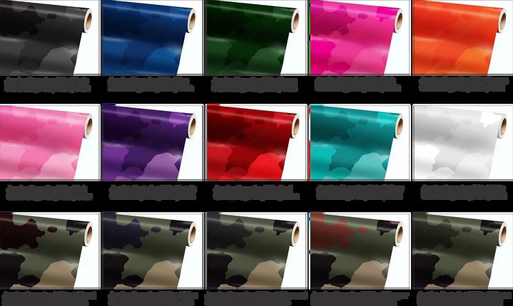 web Camo Wrap 03.png