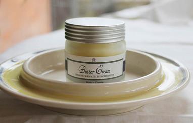 Georgina Naturals - Butter Cream