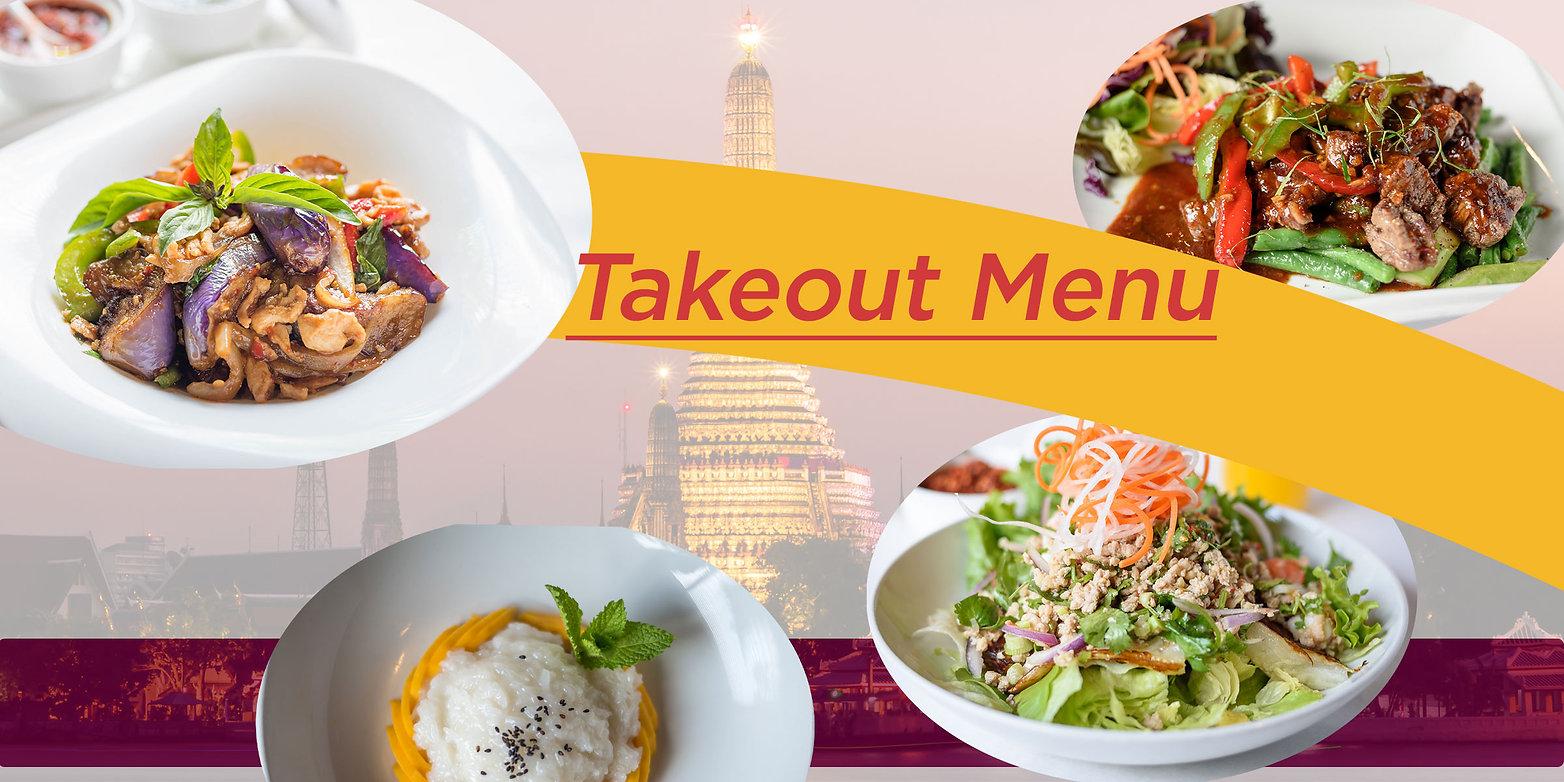 Takeout-menu-for.jpg