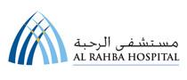 al-rahba-hospital-logo.jpg
