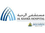 1-AL-RAHBA.jpg