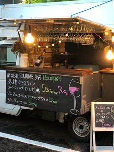 MOBILE WINE BAR Buquet