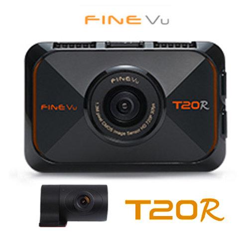 FineVu T20R