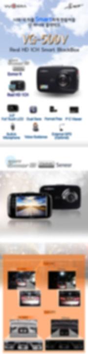 Vugera VG500V 1Channel Dash Cam