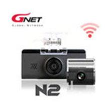 Gnet N2