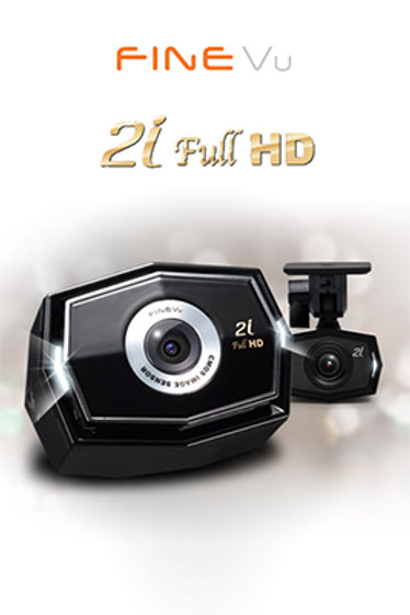 FineVu CR-2i Full HD