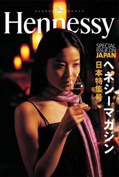 septièmesens Hennessy