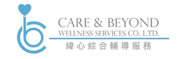 Care & Beyond - Welness Services Co. Ltd