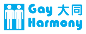 GH_Logo_RGB_web-1536x617.png
