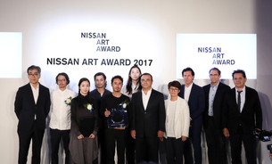 NISSAN ART AWARD2017