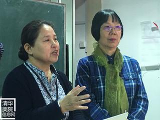 清华大学美术学院李薇教授邀请服装设计相关专家举办讲座《美国皮革、皮草混合打版及工艺技术》