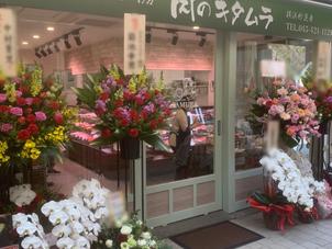 [横浜]こだわりの新鮮なお肉・商品をより一層アピールできる店舗へ