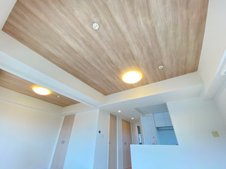 [川崎市]天井の木目がおしゃれな空間へ マンションリノベ