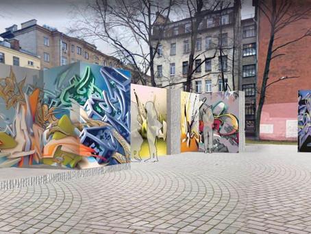 Легальный стрит-арт в Санкт-Петербурге