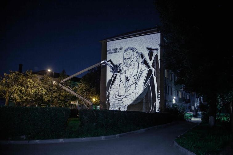 Достоевский. Страницы истории