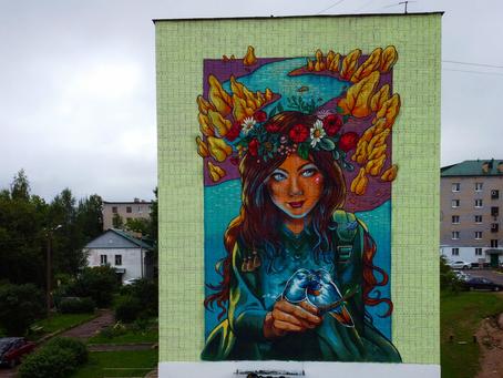 Графика города. Проект уличного искусства в Московской области