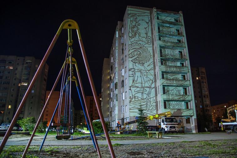 Великий Новгород. Страницы истории