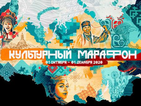 Марафон художников от Яндекса