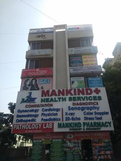 Roadside view of clinic