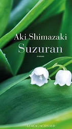 CVT_Suzuran_3383.jpg