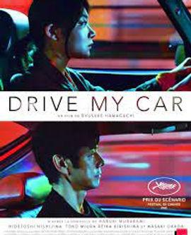 Drive My Car.jpeg