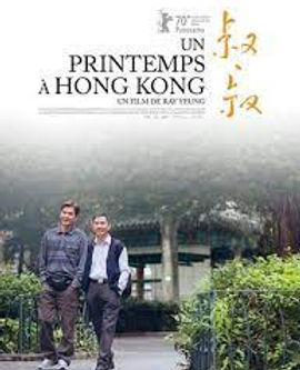 un printemps à Hong Kong.jpeg