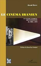 le cinéma iranien.jpeg