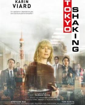 Tokyo Shaking.jpeg