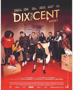 DPCS4_Affiche-Visuel-France-from-FTD-pdf
