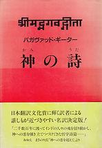 ギーター・三学出版.jpg