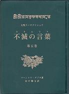 コタムリト第5巻V2.jpg