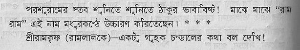 「1883年12月14日」(コタムリト原典・第2巻).jpg