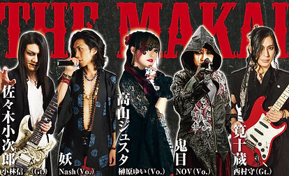 2019_0327_THE_MAKAI_Act1_2-02.jpg