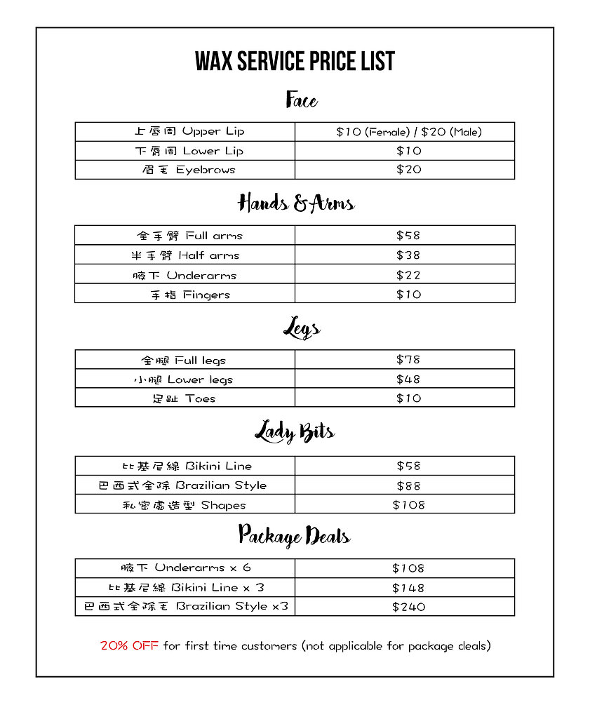 YT Lash & Brow Studio Wax Servic Price List