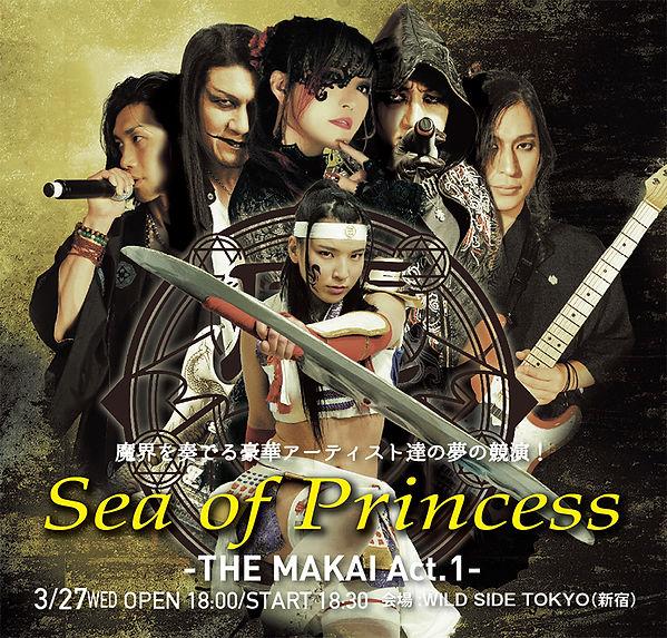 THE_MAKAI_Act1_2.jpg