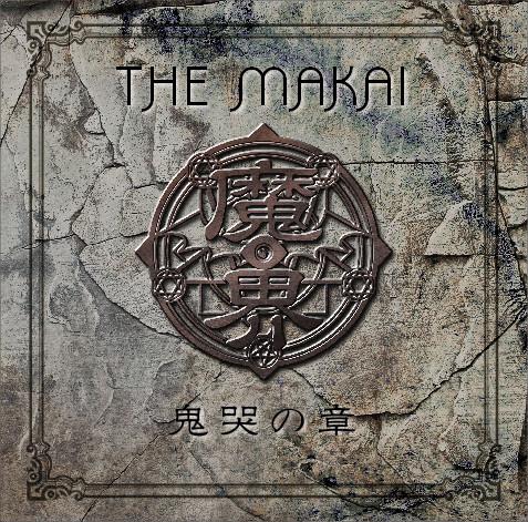 THE MAKAI「鬼哭の章」曲順決定!