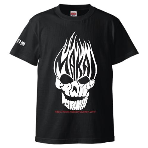 2018MAKAI Tシャツ