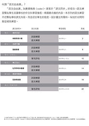 SC 21世紀_小三_試前訓練_第三冊_.jpg