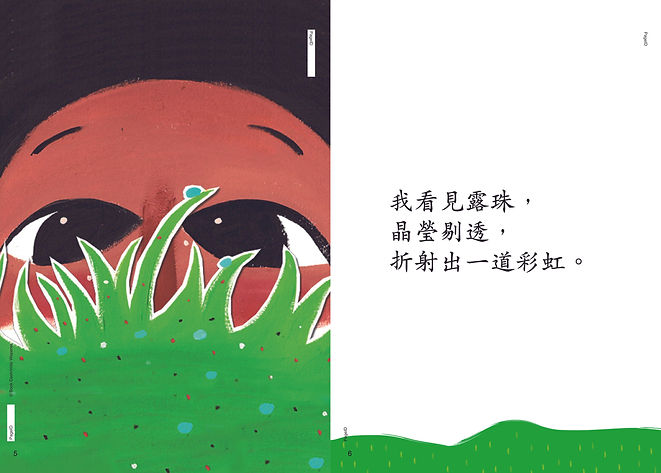 繪本物語_brochure_middle_draft_1a2.jpg